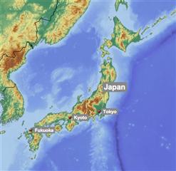 japanmappng